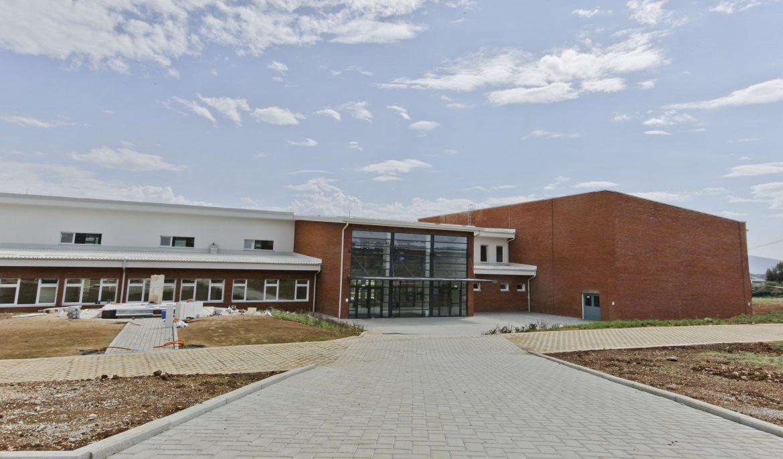 Shkolla Damanek 288